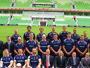 Melbourne Rebels team photo.AAP images