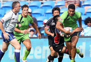 Rugby Sevens' obscure past and bright future