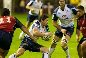 Who are the Super Rugby smokies for 2012?