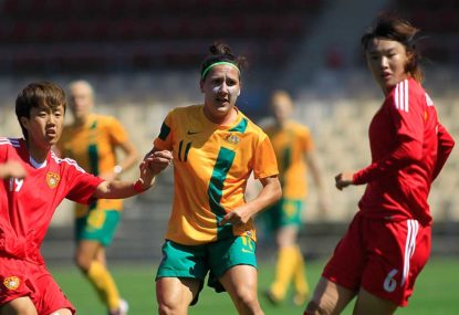 What the turf? Women's football given a slap in the face