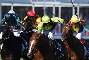 Behind The Barriers – Five bets for the weekend