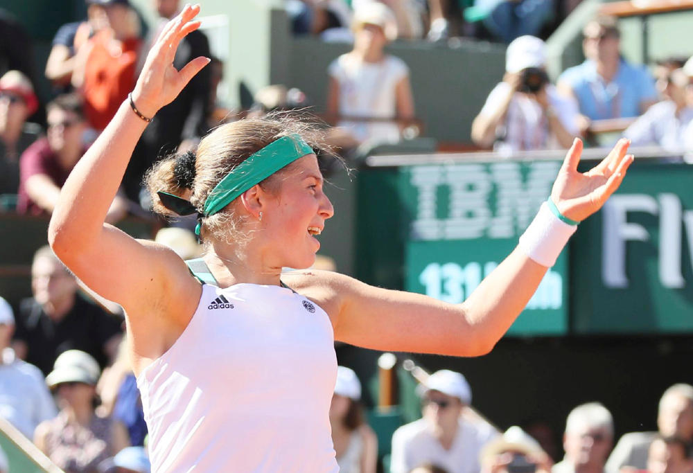 Jelena Ostapenko Tennis French Open 2017