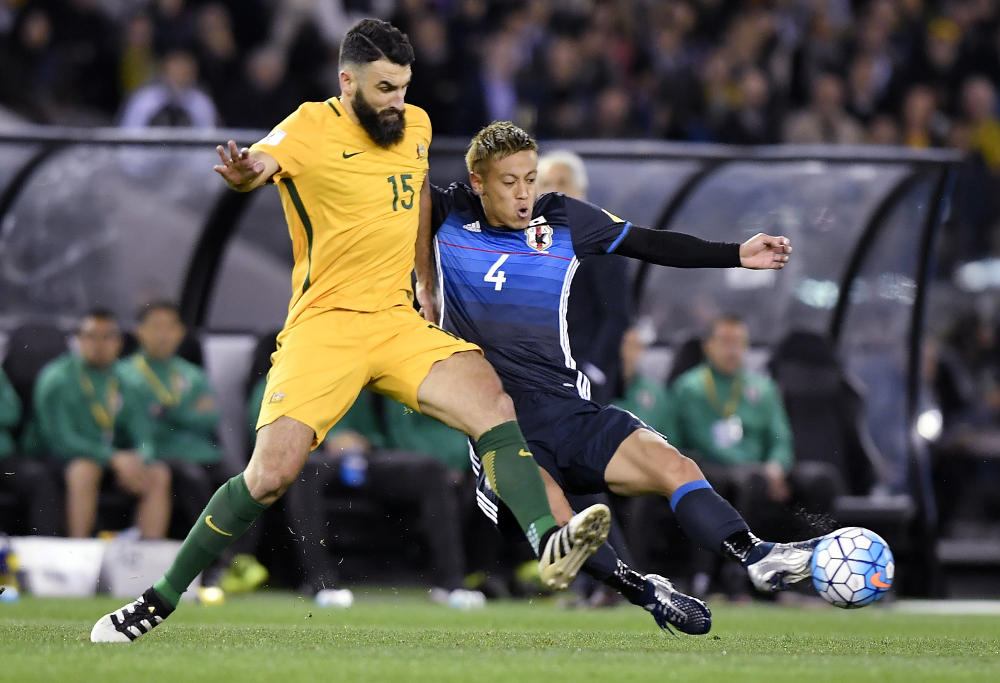 Mile Jedinak vs Japan