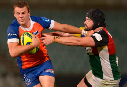 The future of Australian rugby is the NRC