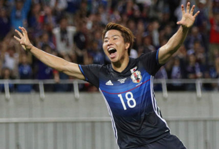 Takuma Asano Japan Football 2017
