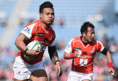 Sunwolves vs Blues: Super Rugby live scores