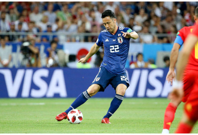 Maya Yoshida of Japan during the 2018 FIFA World Cup Russia Round of 16 match against Belgium.