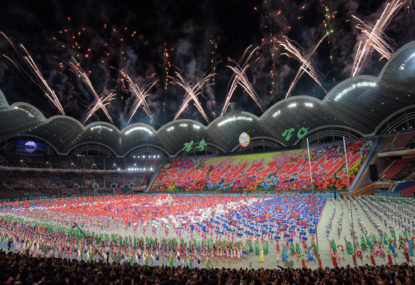 North Korea set to join South Korea in bid for 2032 Olympics