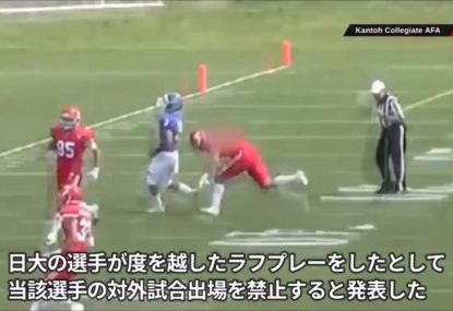 Japanese footballer's sickeningly dirty act has the country in uproar