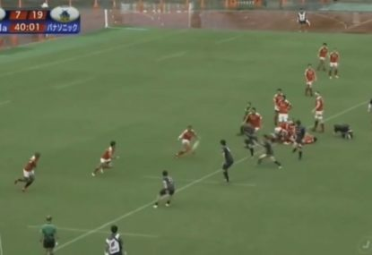Japanese fullback pulls off the perfect chip and chase