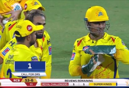 Bizarre moment as MS Dhoni reviews LBW, ends up with a Watson catch