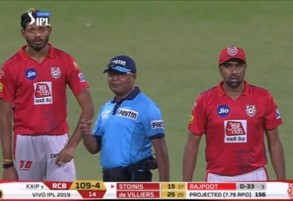 Hilarity ensues as forgetful IPL umpire creates cricket's most village moment