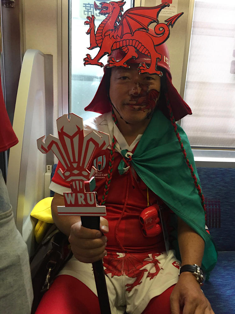 a japanese welsh rugby fan