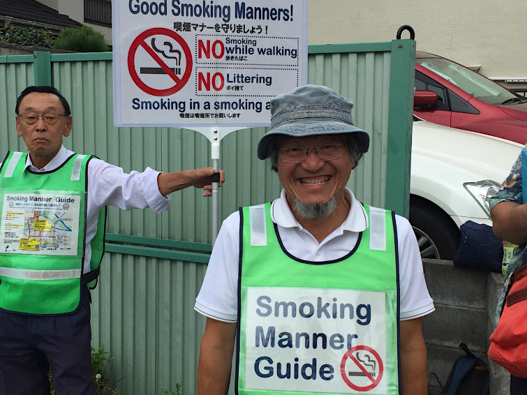 a Japanese smoking manner guide at the Rugby World Cup