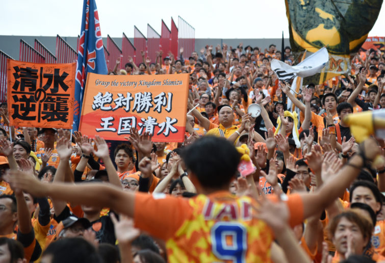 Fans of Shimizu S-Pulse