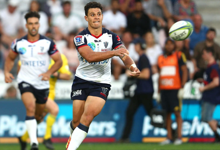 Matt Toomua passes for the Rebels
