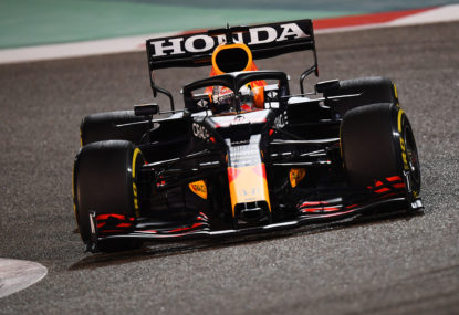 Emilia Romagna Grand Prix: Formula One live race updates, blog