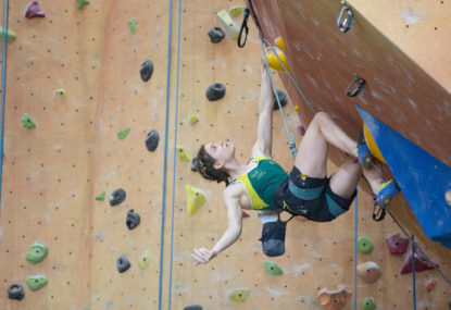 Tokyo 2020: What is sport climbing?