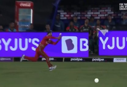 Absolute nightmare for Oman fielder in T20 World Cup